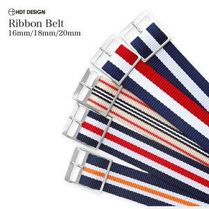 バネ棒付き 時計 ベルト 腕時計 バンド Ribbon belt ナイロン リボンベルト HDT DESIGN 16mm 18m m20m ダニエルウェリントン DW