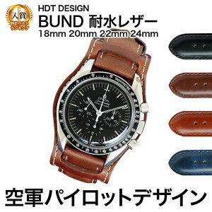 带有弹簧条的手表手表带HDT DESIGN BUND类型防水皮革18mm 20mm 22mm 24mm黑色棕色藏青色[P10]