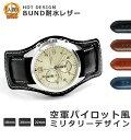 バネ棒付き 時計 ベルト 腕時計 バンド HDT DESIGN BUNDタイプ 耐水レザー 18mm ...
