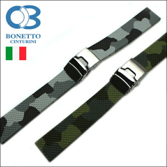 Rubber Camouflage Diving Strap 20/22mm