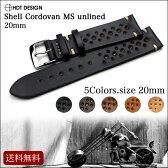 時計 腕時計 ベルト バンド HDT DESIGN Shell Cordovan MS unlined シェルコードバン MS アンラインド レザー 革 20mm ブラック ブラウン ベージュ