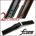 時計 腕時計 ベルト 時計バンド ドイツ FLUCO フルーコ London Bridle Leather ロンドン ブライドルレザー 18mm 20mm 22mm
