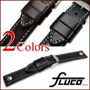 時計 腕時計 ベルト 時計バンド ドイツ FLUCO フルーコ Sattel Leder サドルレザー カーフ 牛革 20mm 22mm ブラック ブラウン