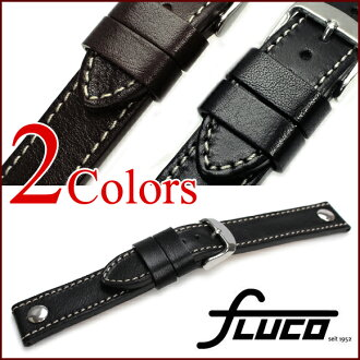 FLUCO Sattel Leder Leather Watch Strap