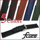 時計 腕時計 ベルト 時計バンド ドイツ FLUCO フルーコ FLUCO Amerika アメリカ カーフ 牛革 18mm 20mm 22mm ブラック ブラウン オリーブ グリーン ネイビー ブルー