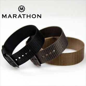 MARATHON Genuine Watch Band, Nylon