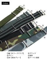 ◆NATO軍G10正規ストラップ◆英国製腕時計用・時計ベルト・時計バンド18mm20mm22mm【あす楽対応】【送料無料】【メンズ】【ナイロン】【ミリタリー】