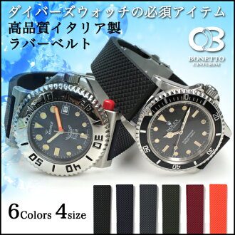 Rubber Reversible Diving Strap 18/20/22/24 mm