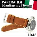 時計 ベルト 腕時計 時計バンド イタリア PANERAI パネライ PANERAI 専用 MF S ...