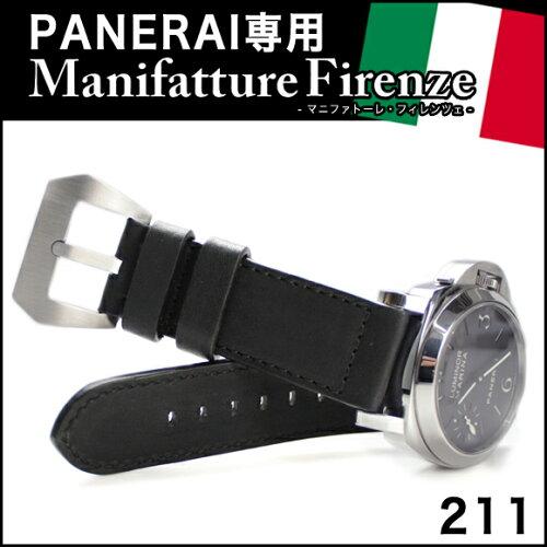 時計 ベルト★パネライ PANERAI 専用 MF Vacchetta - ヴァケッタ ブラック/ブラック[211] 腕時計...