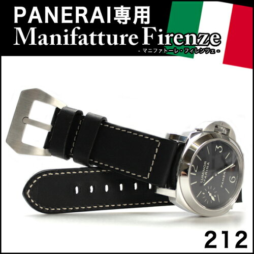 時計 ベルト★パネライ PANERAI 専用 MF Vacchetta - ヴァケッタ ブラック/ホワイト[212] 腕時計...