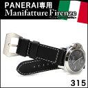 時計 ベルト腕時計 イタリア PANERAI パネライ PA...