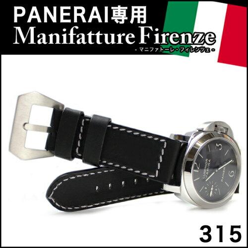 時計 ベルト★パネライ PANERAI 専用 MF Vacchetta Sports -ヴァケッタスポーツ ブラック/ビッグ...