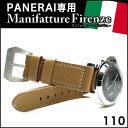 時計 腕時計 ベルト 時計バンド イタリア PANERAI パネライ ...