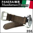 時計 ベルト 腕時計 時計バンド イタリア PANERAI パネライ PANERAI 専用 MF V ...