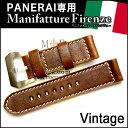 時計 ベルト 腕時計 時計バンド イタリア PANERAI パネライ MF ヴィンテージレザーベルト ...