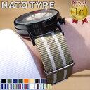 腕時計 ベルト クロノワールドNATOタイプ ナイロンストラップ 18mm 20mm 22mm 新色 1