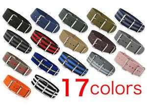 お好きな色・サイズ選べます!【時計用ベルト】【時計ベルト】◆『NATOタイプ・ナイロンストラ...