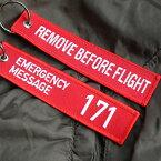 Remove Before Flight フラッグキーホルダー キーチェーン 飛行機 Airplane 戦闘機 航空機 エアレース AIR RACE 東日本大震災チャリティー 171