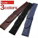 1039-roco52m_01