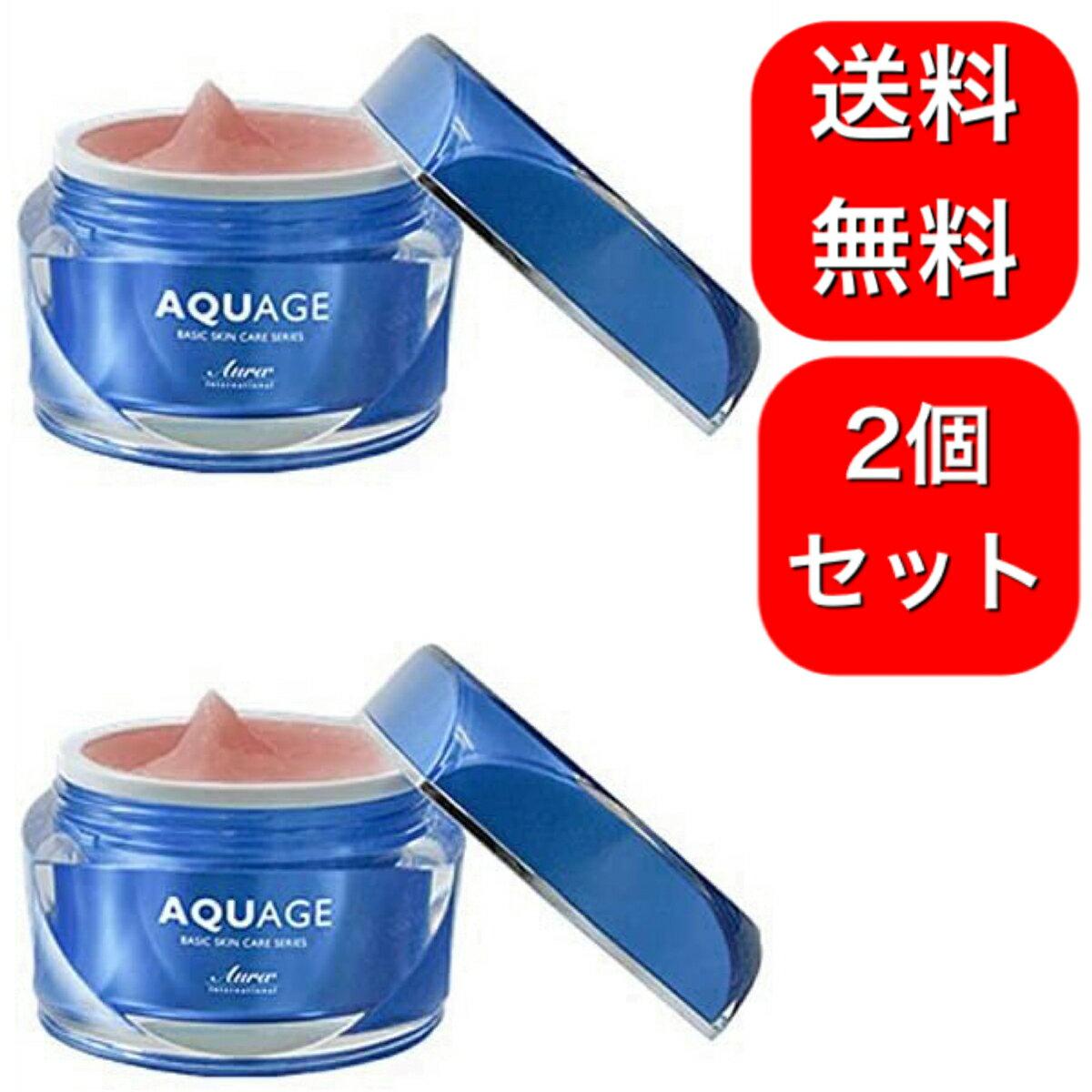 化粧品 アウラ インターナショナル 【楽天市場】アウラインターナショナル Aura