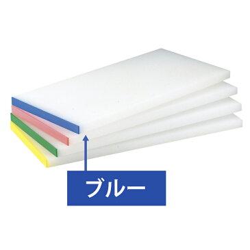 天領PCまな板 K5A 20mm ブルー 【あす楽対応】