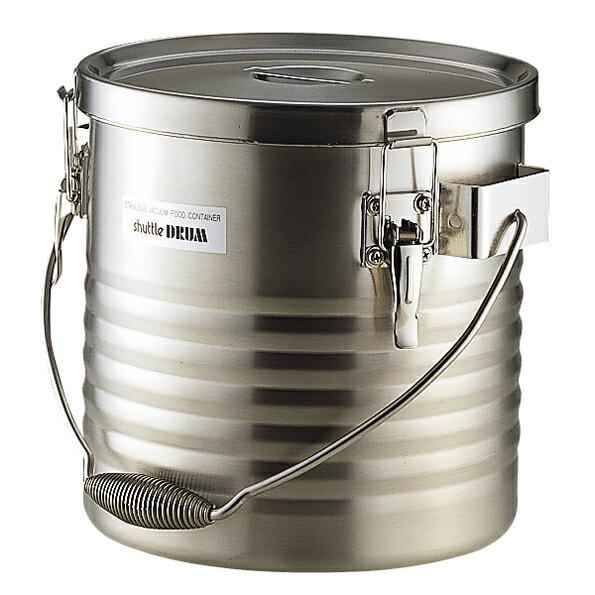 サーモス シャトルドラム JIK-S08 8L 【保温 食缶】 【給食缶】:厨房良品