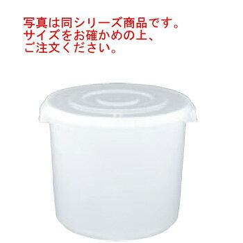 トンボ 漬物シール 深20型【タッパー】【ぬか漬容器】【漬物容器】【保存容器】【密閉容器】【密封容器】【キッチン用品】【厨房用品】