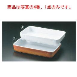 ロイヤル 角 グラタン皿 No.500 36cm ホワイト【オーブンウェア】【ベーキングウェア】【ベイキングウェア】【ROYALE】【耐熱容器】【厨房用品】【キッチン用品】