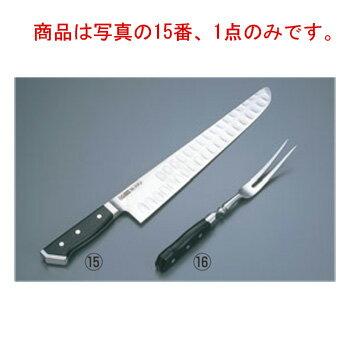グレステン カービングナイフ 533TK 33cm【代引き不可】【包丁】【GLESTAIN】【キッチンナイフ】:PRO-SHOP YASUKICHI