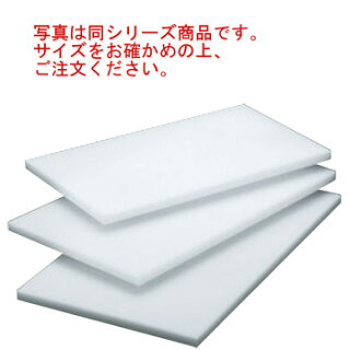 住友スーパー耐熱まな板抗菌プラスチックS-2WK(900×350)【まな板】【業務用まな板】