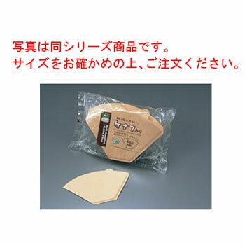 ケナフ コーヒーフィルター 100枚入 776806 1~2人用【フィルター】【業務用】