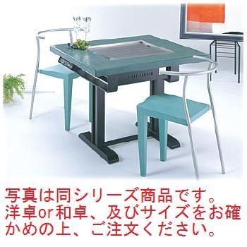 電気式 鉄板焼テーブル 洋卓 YBE-12736【代引き不可】【鉄板焼きテーブル】【電気式】【お好み焼き】【鉄板焼き】【焼きそば】