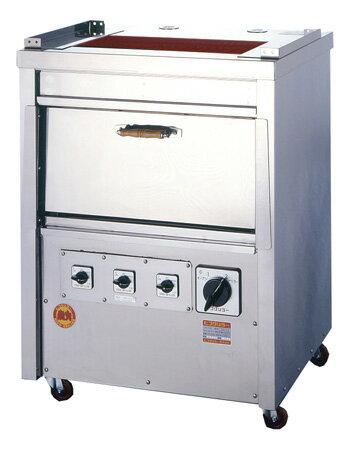 ヒゴグリラー オーブン付タイプ GO-21【代引き不可】【業務用】【焼台】【串焼き】【やきとり】【電気グリラー】【下火】【オーブン料理】【ピザ グラタン】