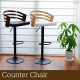 木製カウンターチェア 黒脚タイプ バーチェア カウンターチェアー KC-20-BK【カウンター椅子】【イス】【バーカウンター】【ウォルナット調】【あす楽】