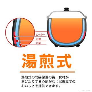 業務用卓上スープジャースープ保温10LバイキングビュッフェKIPROSTAR【スープウォーマー】【湯煎器】【保温器】【スープポット】【電気式】【業務用】【あす楽】