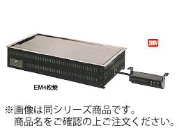 電気式ユニットE EX メイングリドル 三相200V 鉄板:900×500×t12【代引き不可】【グリドル】【鉄板焼き】【お好み焼き】【焼きそば】【業務用】