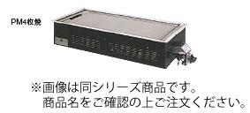ガス式ユニットP PL 13A 六枚焼 鉄板:990×360×t9 (★鉄板寸法確認!)【代引き不可】【グリドル】【鉄板焼き】【お好み焼き】【焼きそば】【業務用】