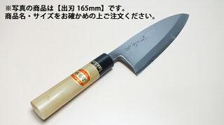 堺菊守和包丁特製出刃180mm