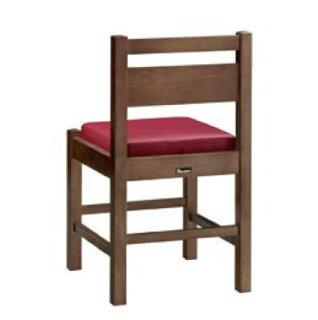 阿山D椅子ダークブラウン1155-1865(赤レザー)