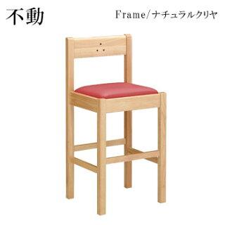 有田N椅子ナチュラルクリヤ