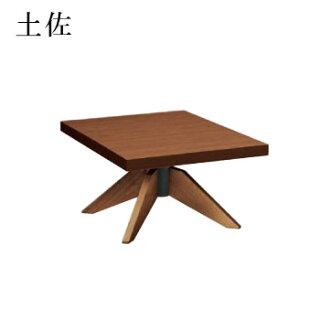 テーブル土佐シリーズダークブラウンサイズ:W600mm×D750mm×H330mm脚部:ZVX700D(1本脚)