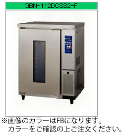 マルゼン 架台ドウコンディショナー QBN-112DCSS2-MY(MB・FB)【代引き不可】【業務用】【ベーカリー機器】【生地保管庫】【発酵】【冷凍 解凍】【ベイクオフ方式】【台下調理機器】