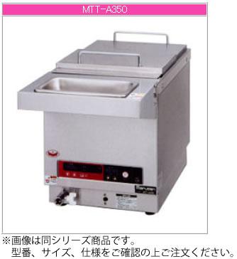 マルゼン 電気式 TTホットクッカー MTT-B350【代引き不可】【業務用】【真空調理器】【電気調理器】【T.T.管理】