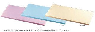 K型オールカラーまな板ピンクK10C1000×450×H30mm
