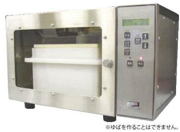 小型豆腐製造装置 豆クック Mini (電気式)【代引き不可】【蒸し器】【業務用】