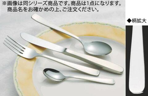 【メール便配送可能】SA18-8ライラック デザートスープスプーン【SUS304】【ステンレス】【スイーツスープスプーン】【業務用】