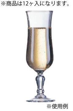 ノルマンディー フルートグラス 145cc 13515(12ヶ入)【ワイングラス】【Arcoroc】【業務用】