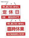 えいむ オープンプレート OC-1-3【Aim】【えいむ】【案内看板】...