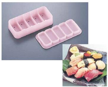 にぎり寿司がポン!1P PON-07(ピンク)【おにぎり型】【おむすび器】【ライスプレス】【業務用】